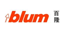blum mini