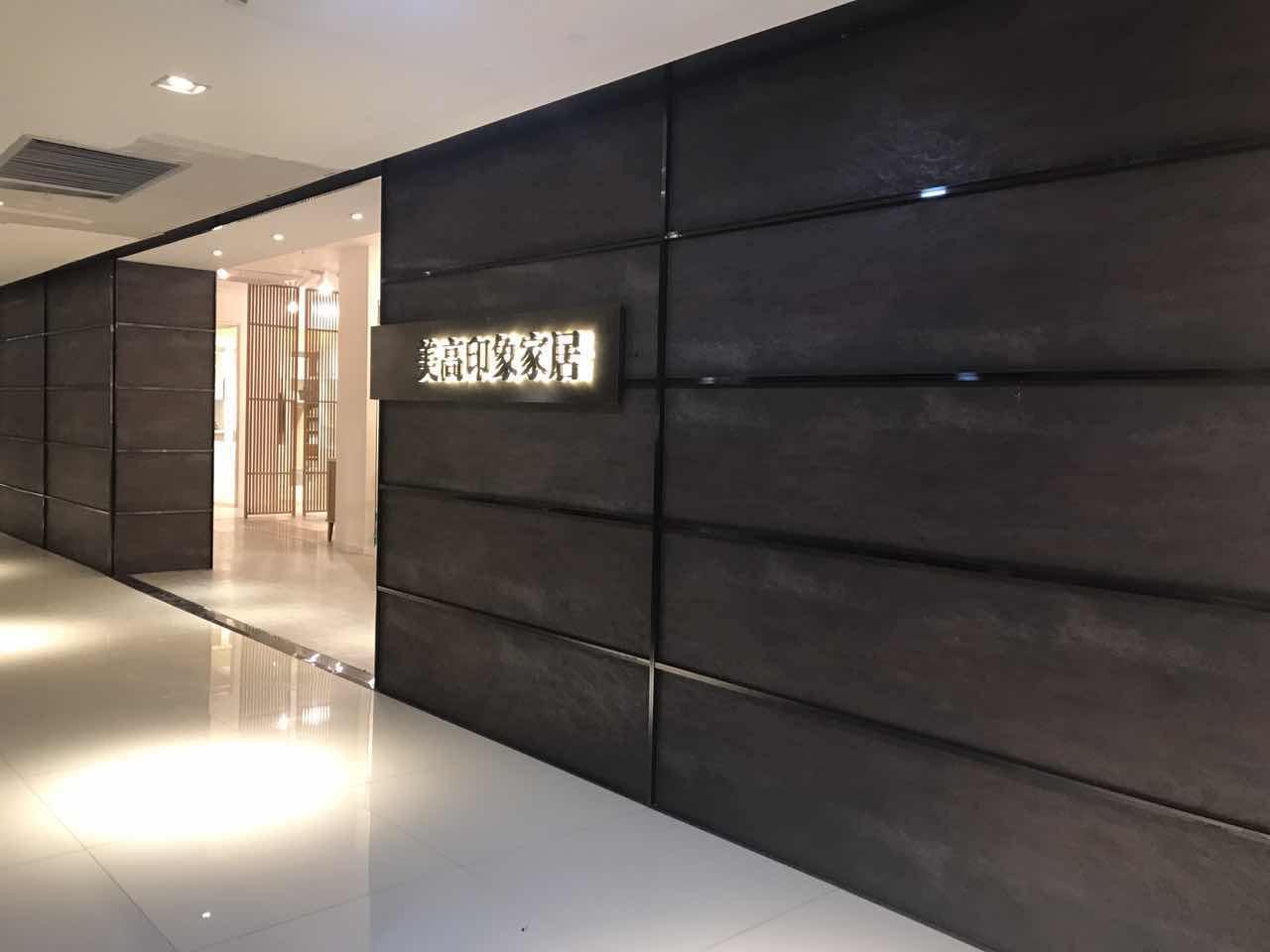 杭州专卖店门头